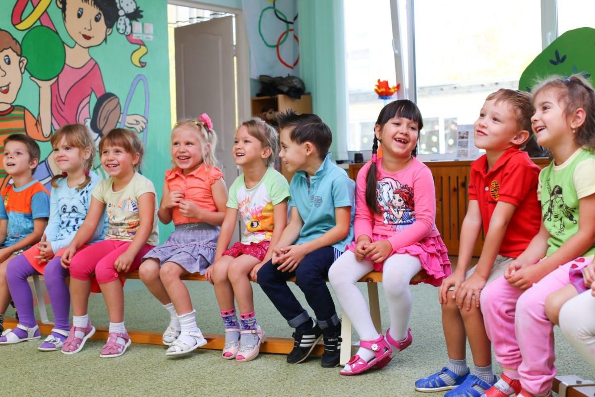 Feng_Shui_Kindergarten